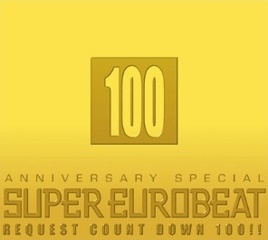 SUPER EUROBEAT vol.100 ANNIVER...